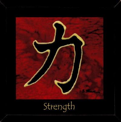 jk_strength.jpg